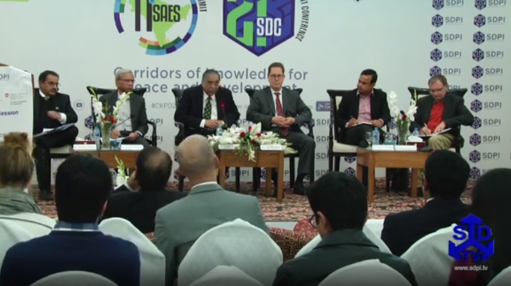 21st SDC (Panel D-5): Practicing Fiscal Decentralization: Gaps and Challenges