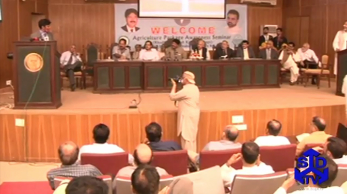 Agriculture Package Awareness Seminar- CM Punjab Kissan Package