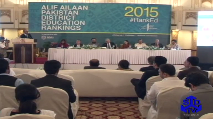 Alif Ailaan District Education Rankings 2015
