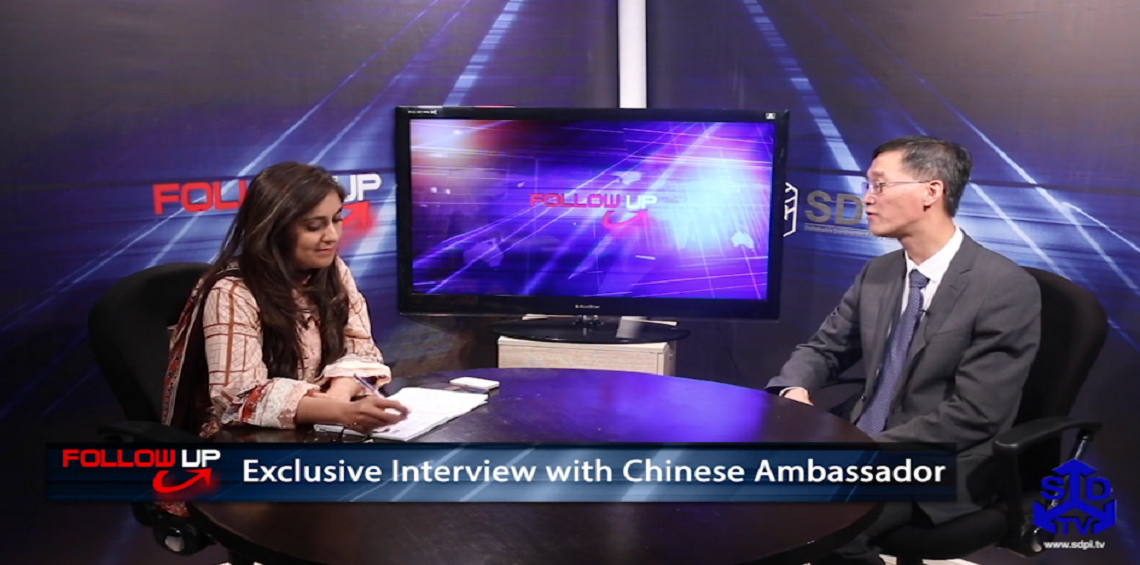 An Exclusive Interview with Chinese Ambassador, H.E. Yao Jing