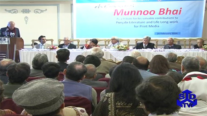 An Evening With Munnoo Bhai