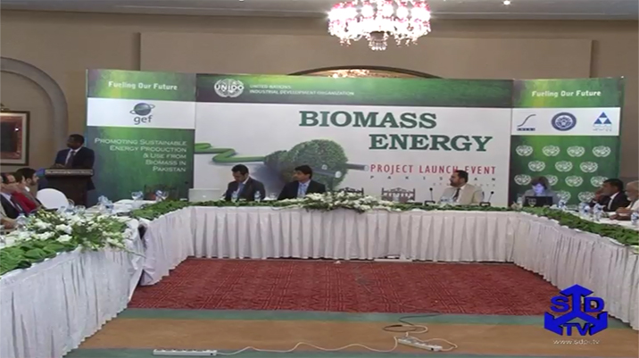 Biomass Energy Project Launch