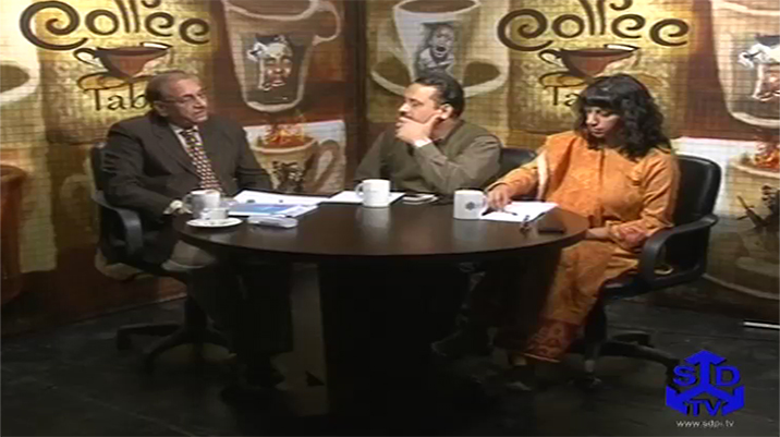 Coffee Table Program : Mercury issues in Pakistan