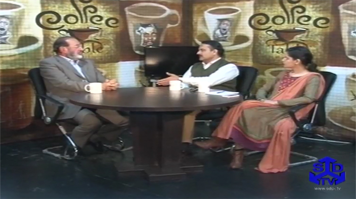Coffee Table Program 15:Taliban and Peace Talks