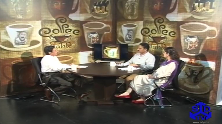 Coffee Table Programe 2 State of Pakistan Economy