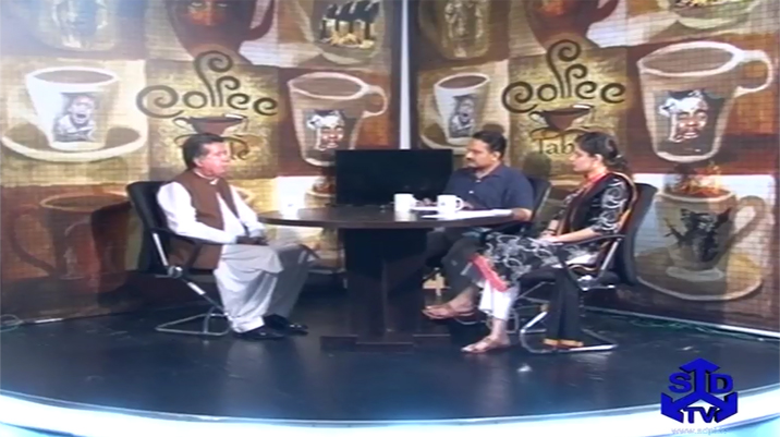 Coffee Table Programme 1  Afghanistan & Terrorism