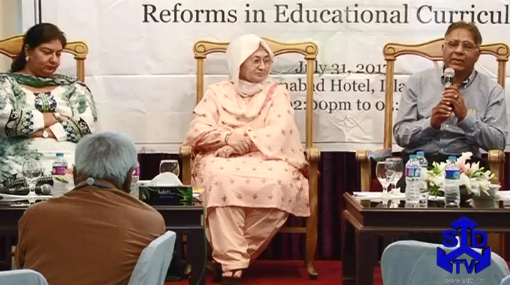 Consultative Meeting on Reforms in the Educational Curriculum
