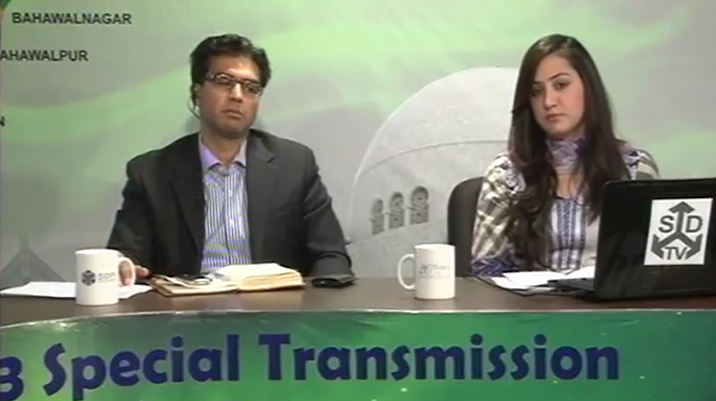Election Transmission 2013:Programe 4-Political Manifestoes and Youth
