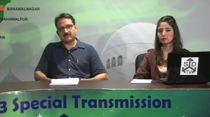Election Transmission 2013:Programe 7-Challenges to the New Government