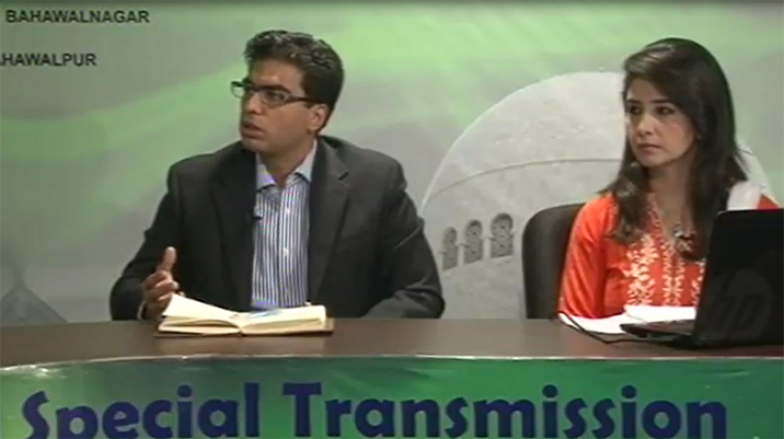 Election Transmission 2013:Programe 2-Women Empowerment, Dispute Resolution and  Minorities