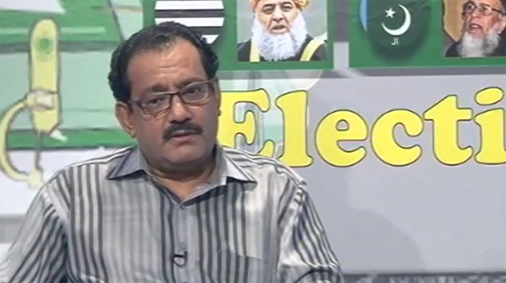 Election Transmission 2013:Programe 3-National Security Issues