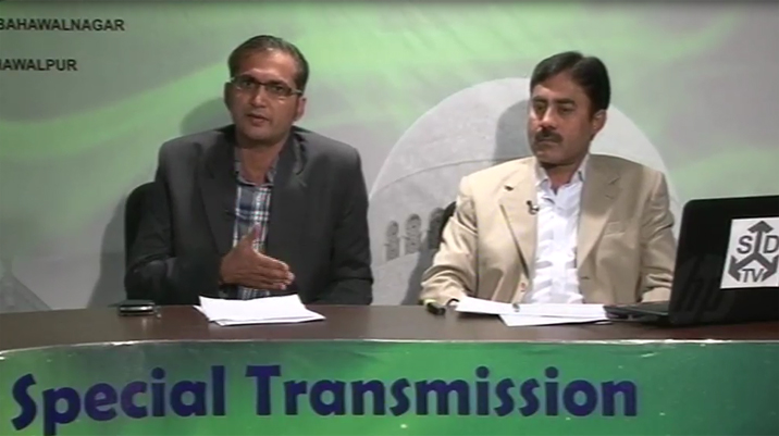 Election Transmission 2013:Programe 9-Possibility of the new government, polling day and aftermath