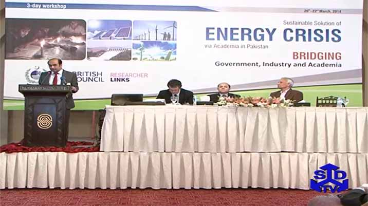 UET Peshawar Energy conference
