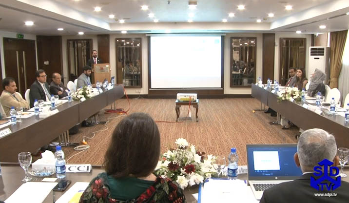 First Public Private Dialogue to Review Export Promotion & Exemption Schemes