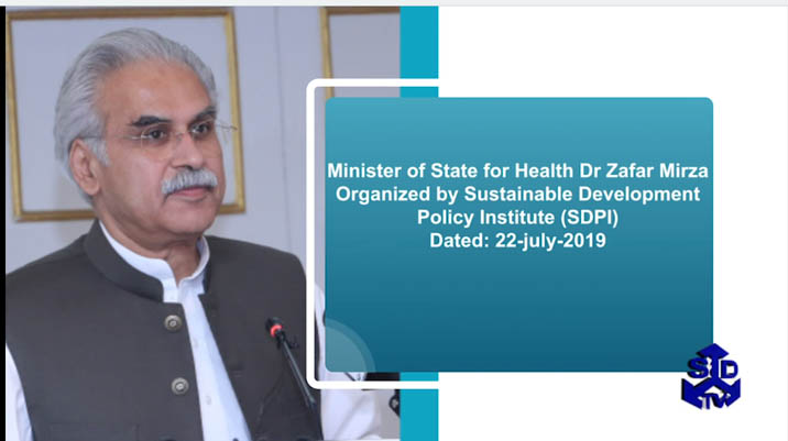 Health Vision of Government of Pakistan – I