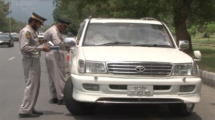 Traffic Awareness Campaign by Islamabad Traffic Police