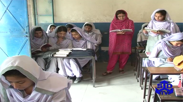 Making Quality Education Accessible in Pakistan