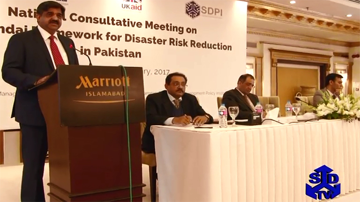 National Consultative Meeting on adoption of Sendai Framework on Disaster Risk Reduction (SFDRR)