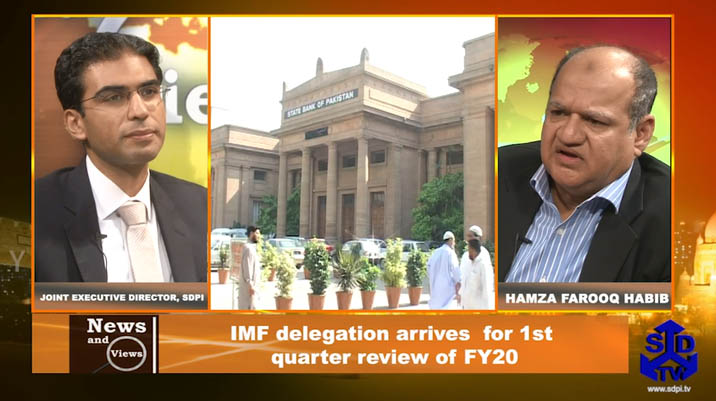 IMF starts evaluation of government's performance in the first quarter (Q1) of FY20