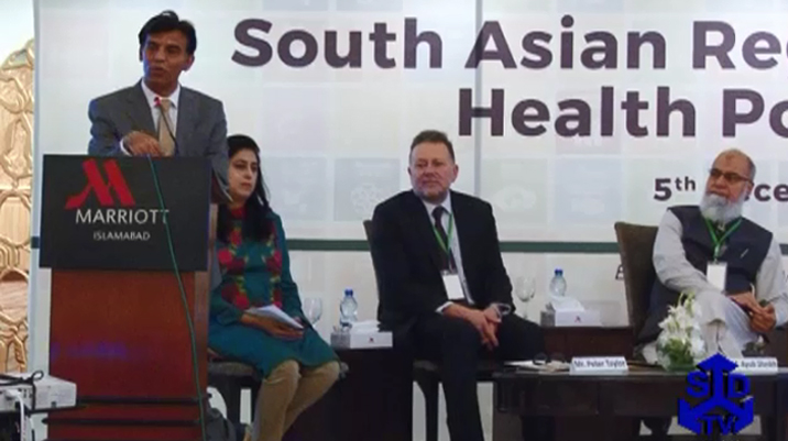 SARHC: Part 1 Welcome & introduction: Current Context of national health systems and policy processes
