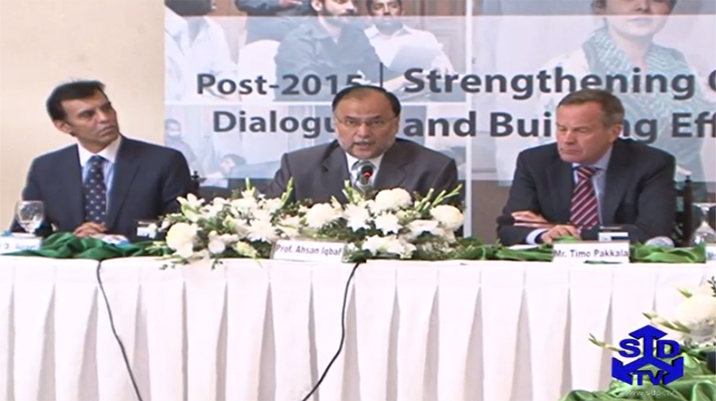 Post 2015 Dialogue on Strengthening Capacities and Building Effective Institutions