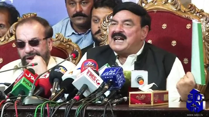 Sheikh Rasheed Press Conference on LNG Scandal